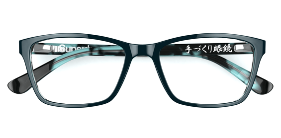 Superdry Jaime Glasses